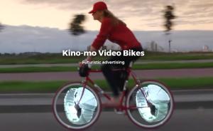 holographic displays in digital marketing