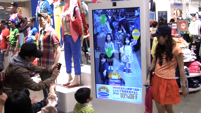 old navy digital signage